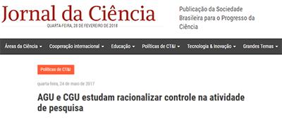 agu-e-cgu-estudam-racionalizar-controle-na-atividade-de-pesquisa